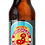 Thumbnail: Brooklyn Brewery