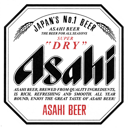 Asahi 12oz 4x6 btl
