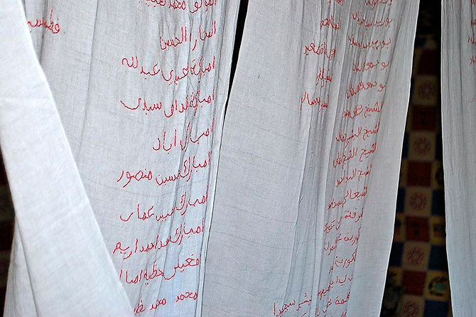 arte textil, arte desaparicion