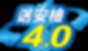 sakuracare_logo40.png