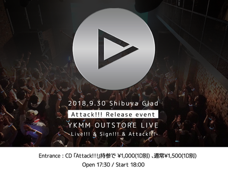 9/30(SUN) OUT-STORE LIVE 決定!!