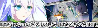 カプコン音楽ゲーム『CROSS×BEATS』に新曲搭載!