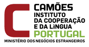 logo CamoesPNG.png