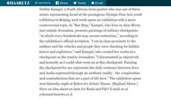 Haaretz Aug 27, 2010