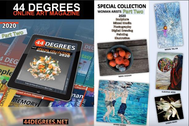 44 degrees, Israeli artists magazine