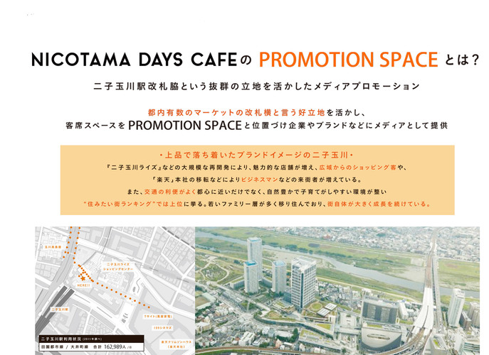 NDC-Promotion-Space-Package-Plan-3.jpg