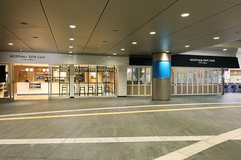 NICOTAMA-DAYS-CAFE1.jpg