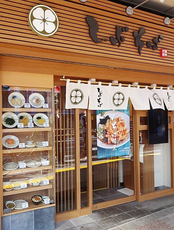 大井_JPG.jpg