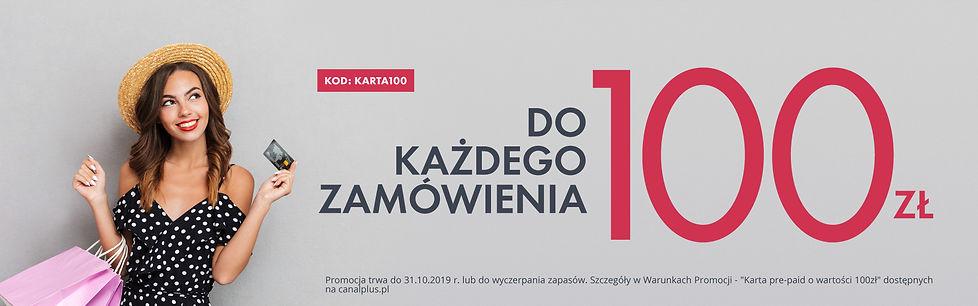 k100_LP_mobile.jpg