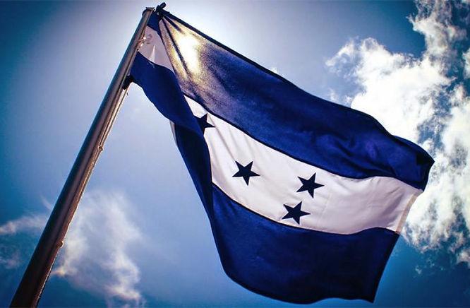 thumbnail-bandera-honduras-770x470__Fill