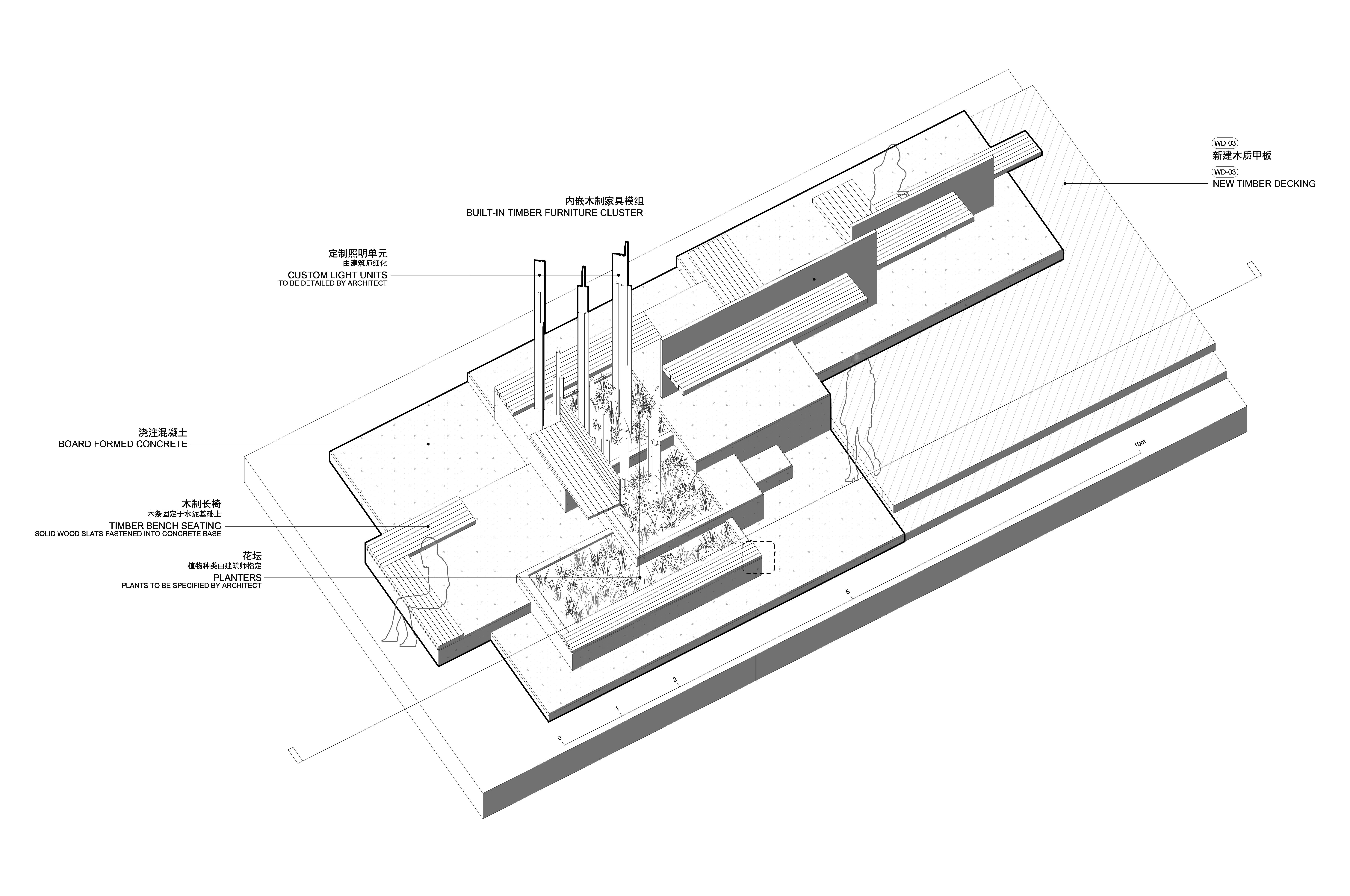 Terrace Module