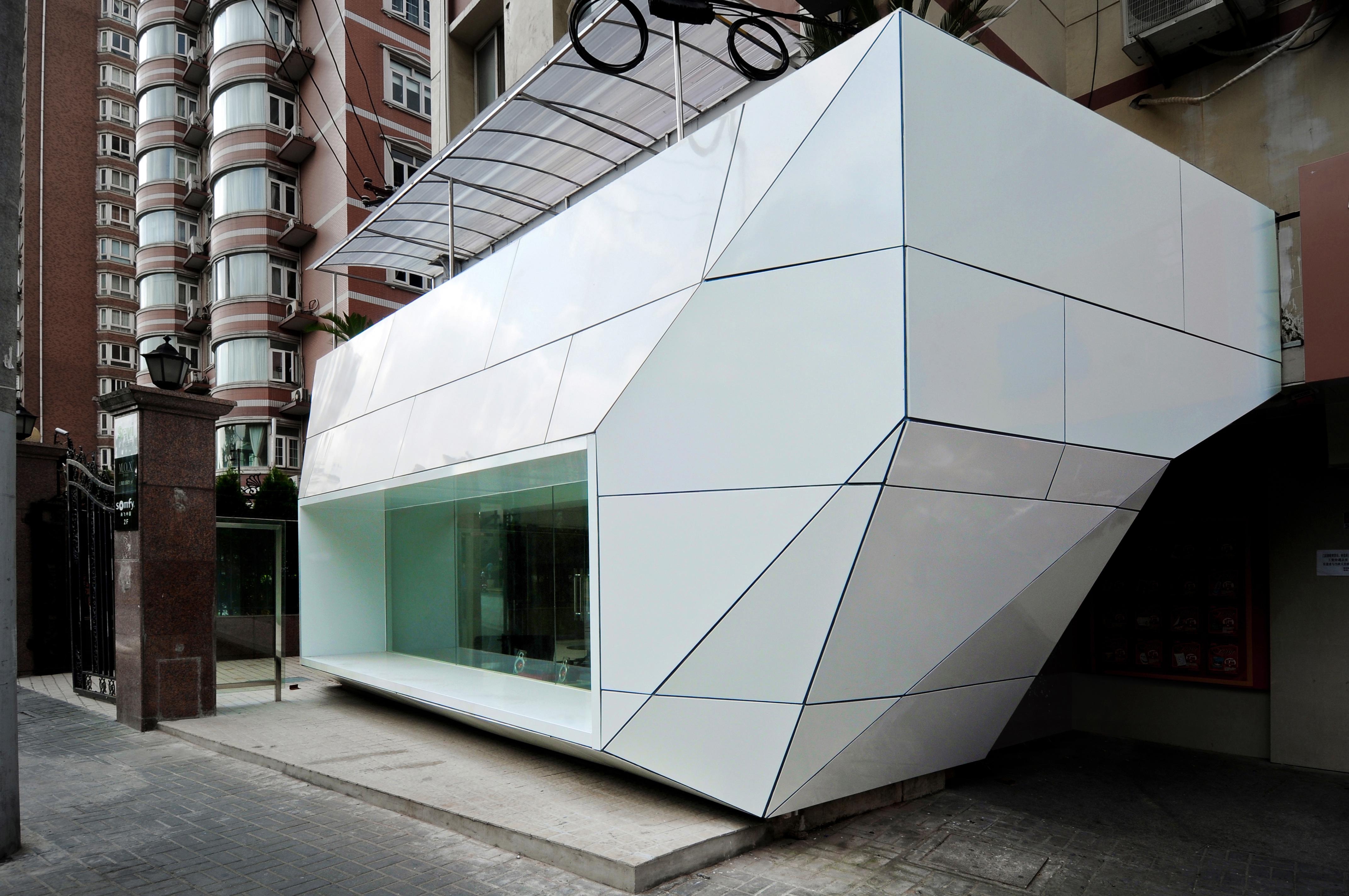 STUDIO BOX 001