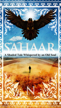 Sahaar_ebook.jpg