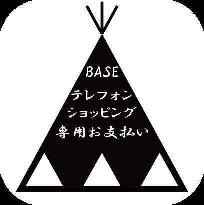 base-1.png