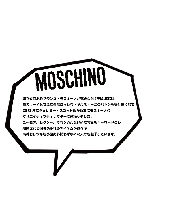 MOSCHINO--.png