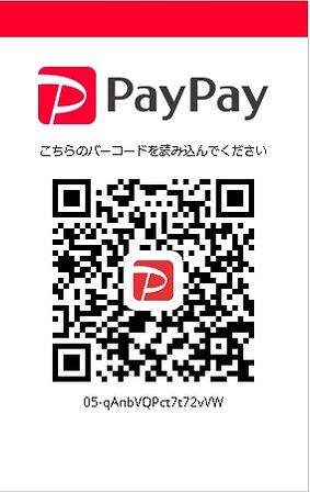 FireShot Capture 364 - QRコード - PayPay fo
