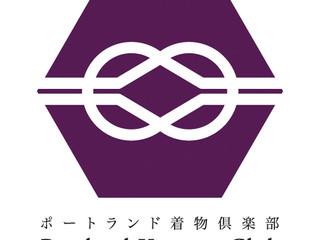 About Portland Kimono Club logo ポートランド着物倶楽部のロゴについて