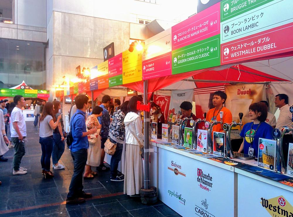 Puestos de cerveza en el Belgian Bier Weekend de Osaka