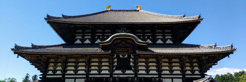 El templo Todai-ji es el edificio de madera más grande del mundo