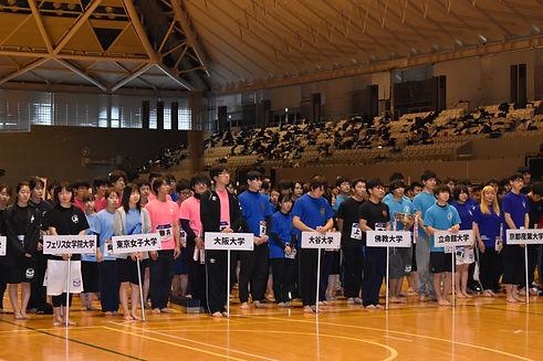 全日本学生大会2019-3_210222_1.jpg