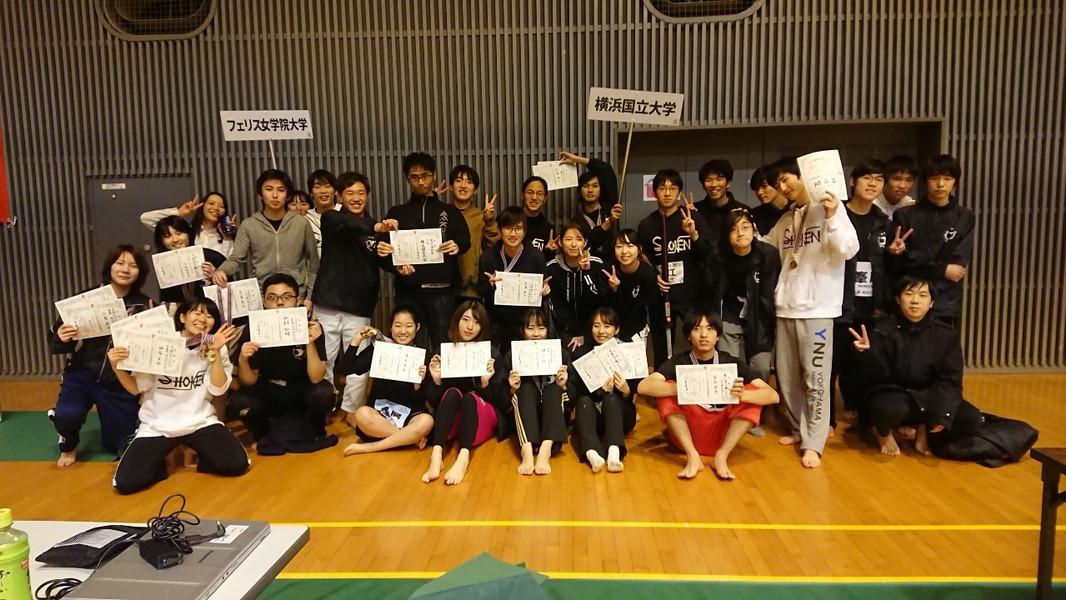 集合写真(横浜国立大学)210311.jpeg