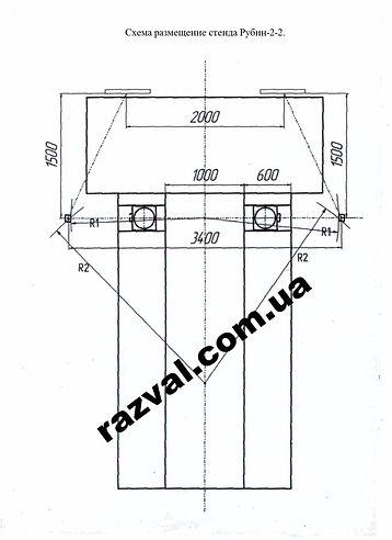 Схема размещение стенда Рубин-2-2, на Т-образной яме. Развал-схождение лазерный купить дешево, развал-схождение