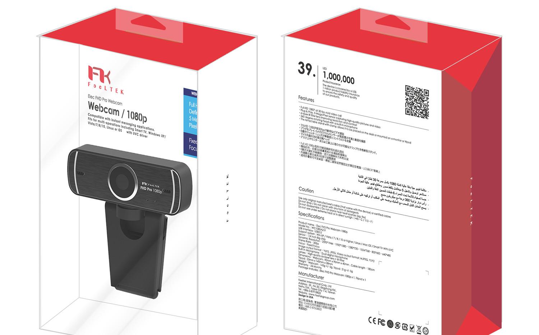 Elec FHD Pro Webcam 1080p Package