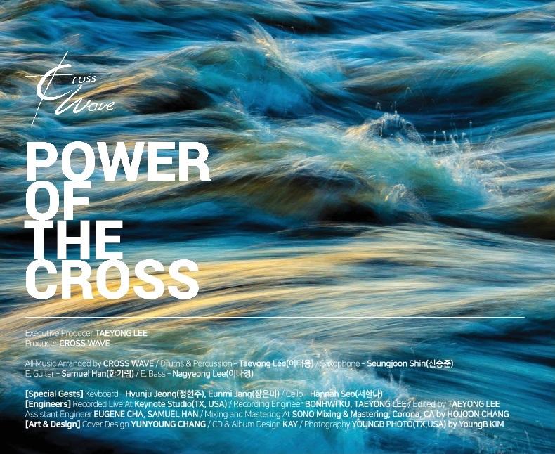 Crosswave_CD2