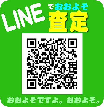 line.fw.png