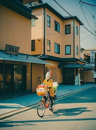 Psychologies Japon