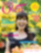 MinaOlen_4_2019_pikkukansi_netti-260x336