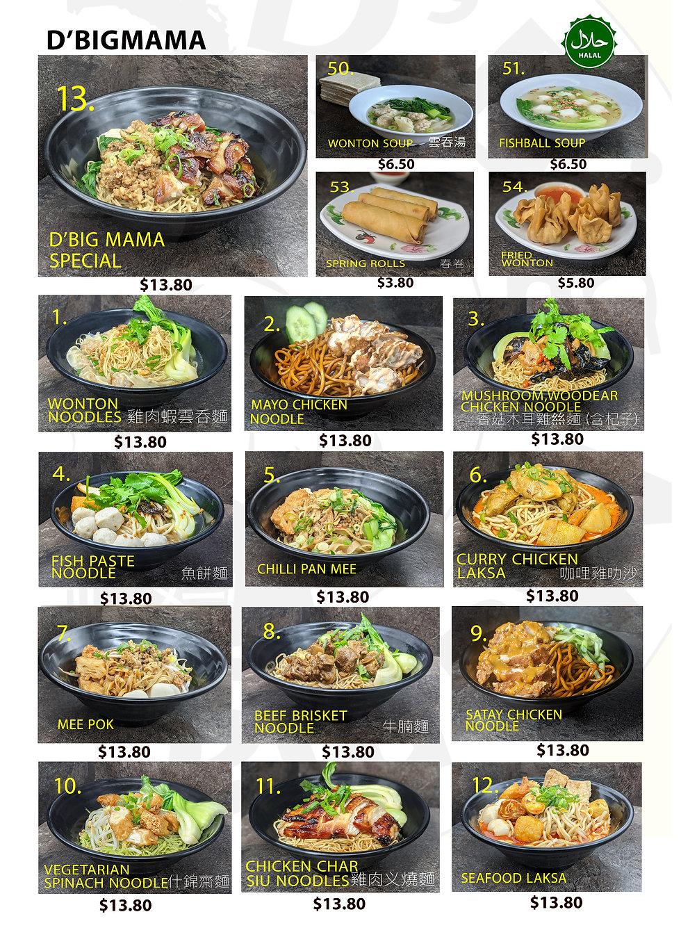 new page 1 of noodle menu_.jpg