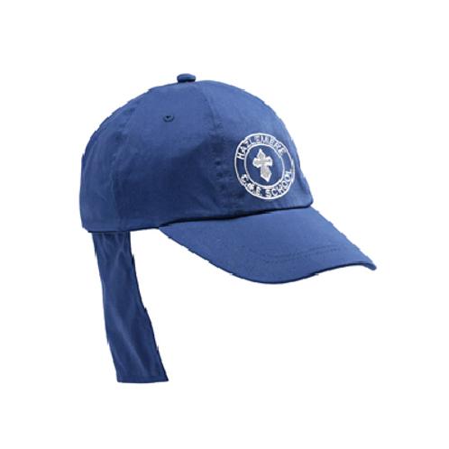 School Branded Sun Hat