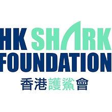香港護鯊會.jpg