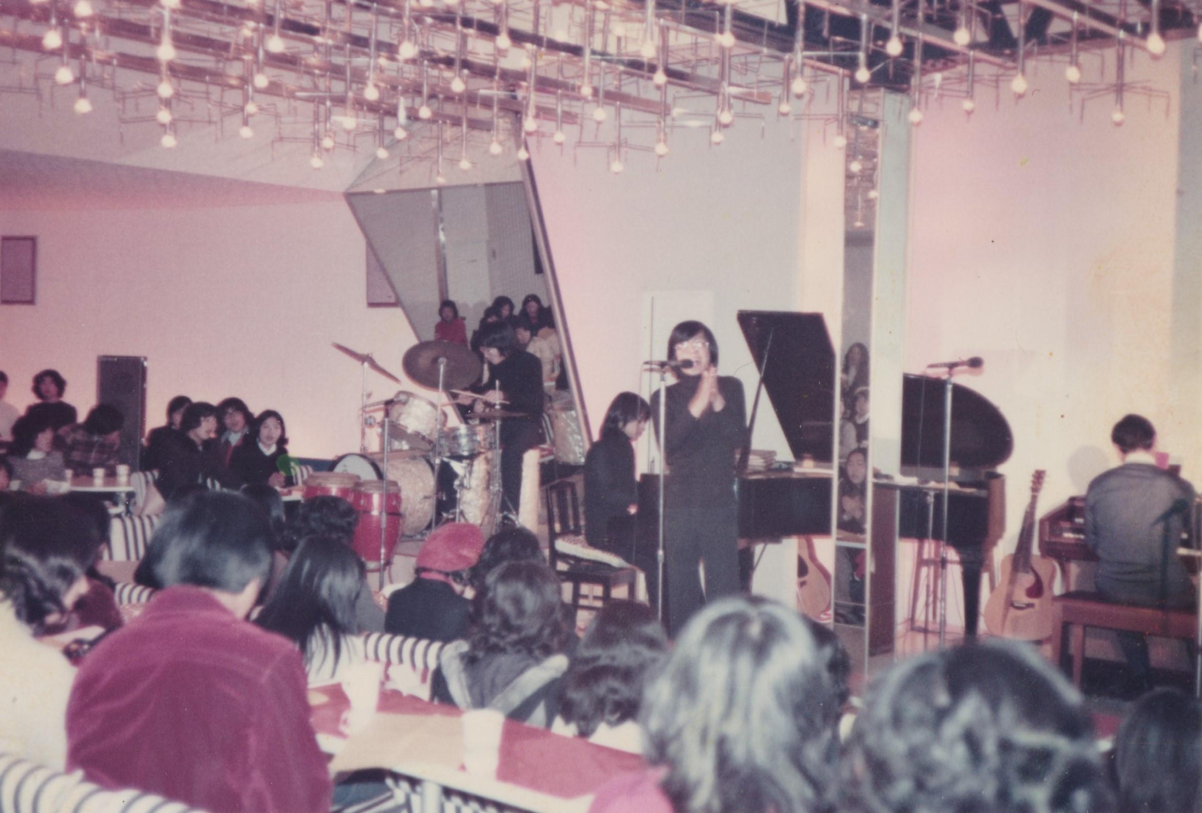 炎(1974年)