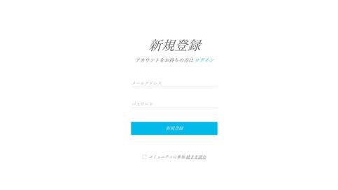 新規登録ss1.jpg