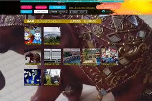 画面コピー2.jpg