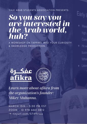 Afikra Workshop