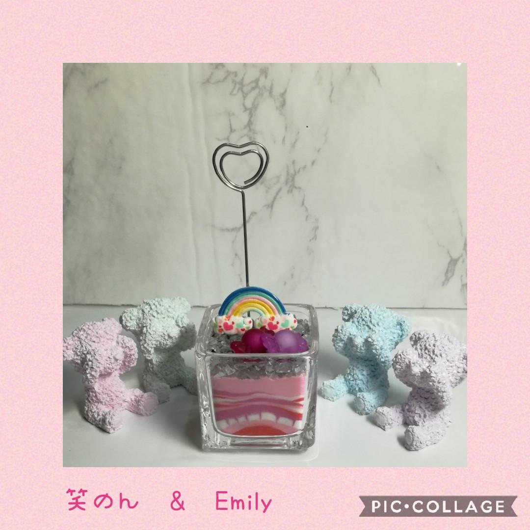 笑のん & Emily