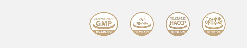 sm_certification.jpg