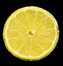 Citron jaune-min.png