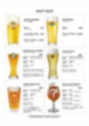 1ビール201704.jpg