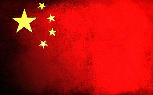 Kitaj-flag.jpg