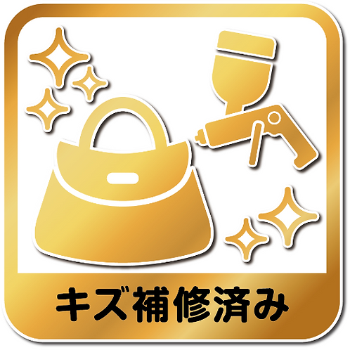 浦川様専用 決済ページ