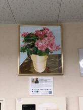 社会福祉法人日本原荘様