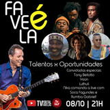 Favela É recebe Tony Bellotto, hoje