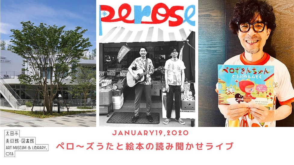 FBイベントカバー写真(太田0119).jpg