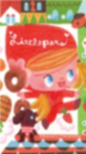 壁紙Aiphone6・6S・7・8.jpg