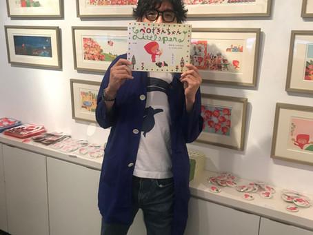 6月17日絵本ペロずきんちゃんが発売になりました!