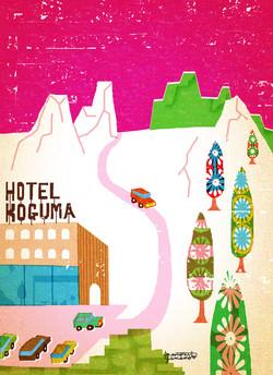ホテルコグマ